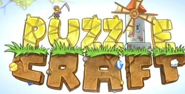 puzzle craft imag1
